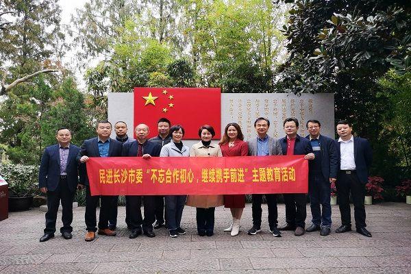 民进长沙市委赴杭州、绍兴两地开展学习交流暨主题教育活动