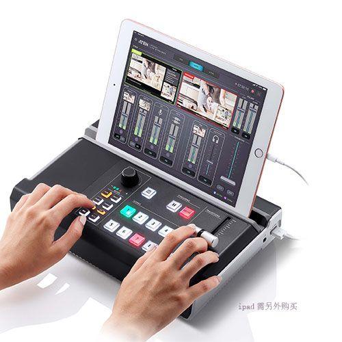 StreamLIVE™ HD 多功能直播机 UC9020