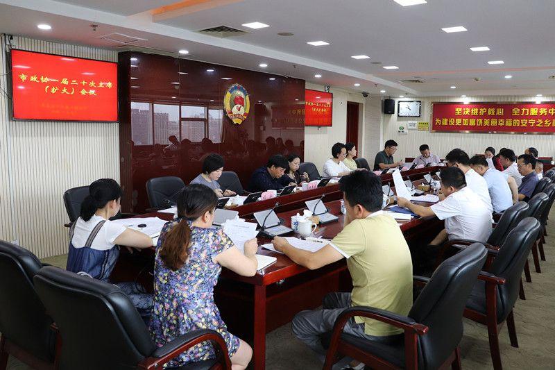 縣政協組織十佳社會賢達開展周末沙龍活動