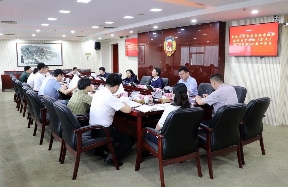 委員學習聯絡委員會辦公室黨支部召開2018年度組織生活會