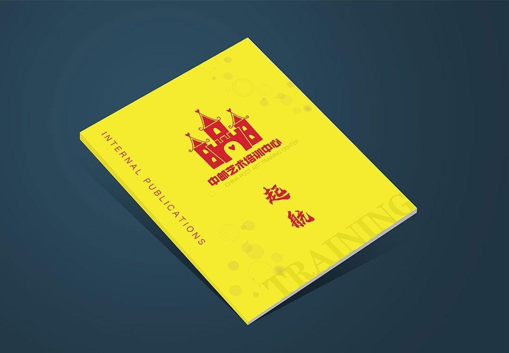 江西中邮艺术 | 宣传画册