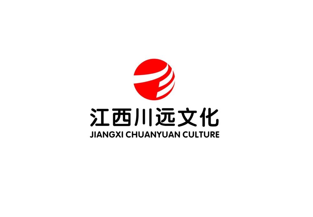 江西川远文化传媒有限公司 | LOGO+VI